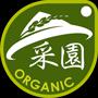 Producción ecológica taiwanesa